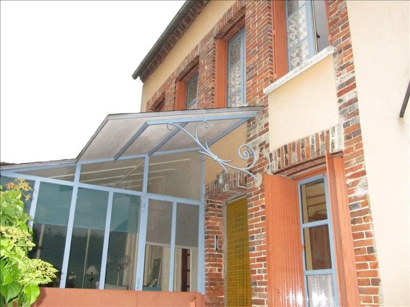 Vente maison / villa Sens 87200€ - Photo 1