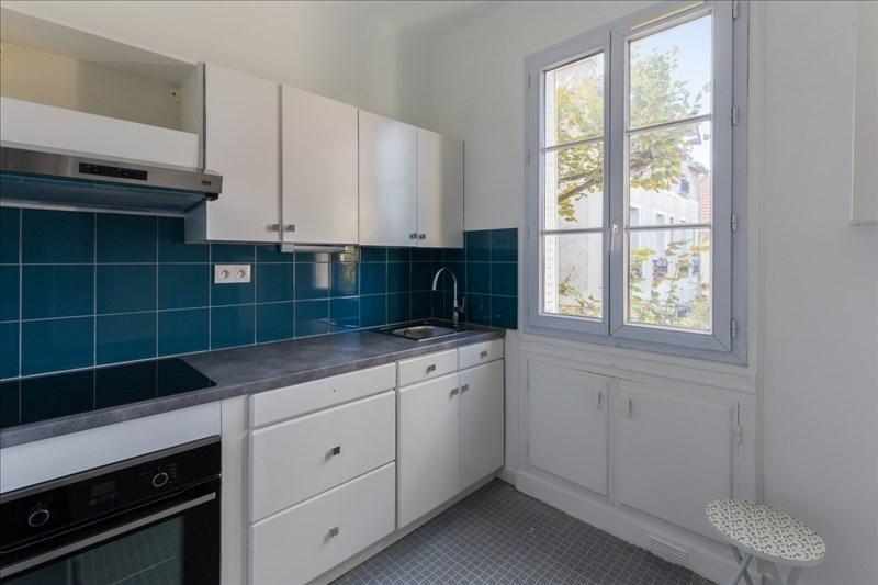 Vente appartement Chatou 255000€ - Photo 5