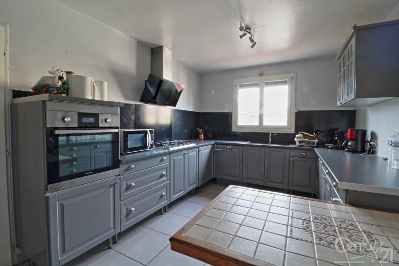 Vente maison / villa Tournefeuille 315000€ - Photo 1