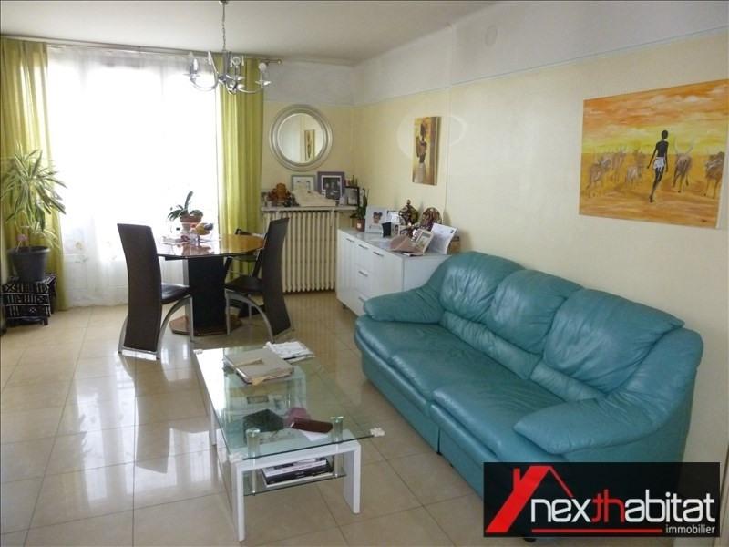 Vente appartement Bobigny 170000€ - Photo 2