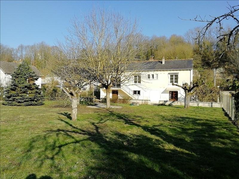 Vente maison / villa Reugny 181650€ - Photo 4