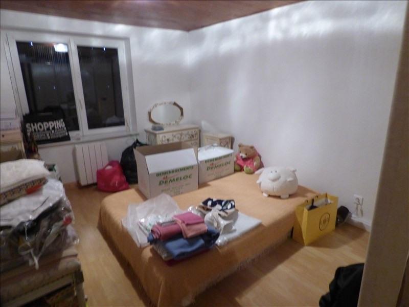Vente maison / villa Chatel de neuvre 64780€ - Photo 8
