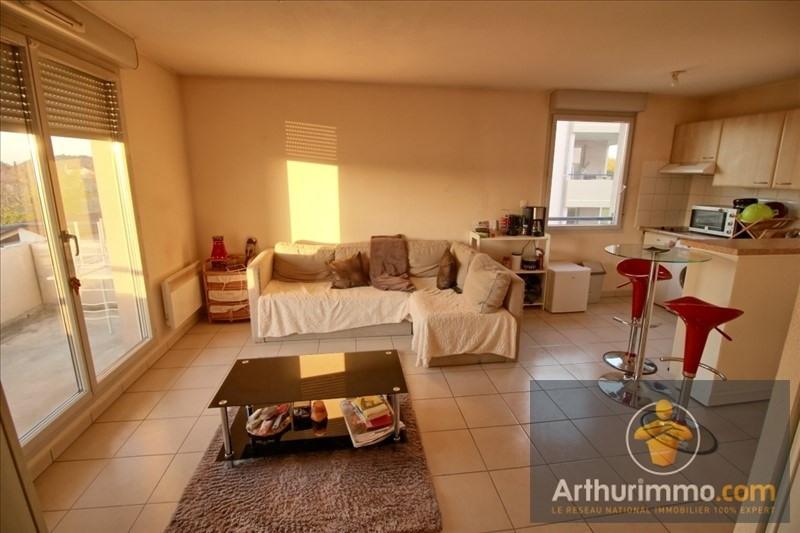 Vente appartement L'isle d'abeau 91500€ - Photo 1