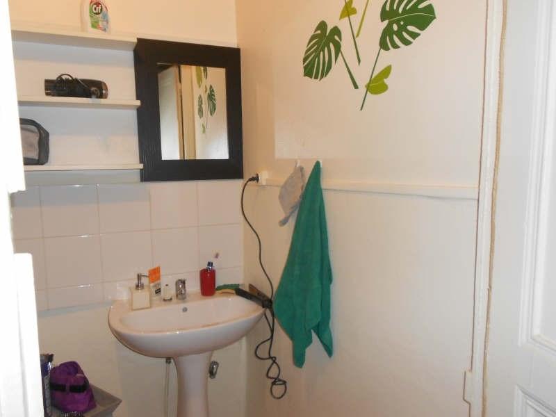 Location appartement Niort 432€ CC - Photo 5