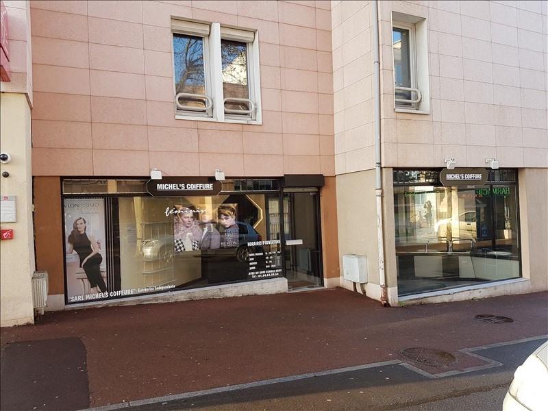 Vente Boutique 96m² Cergy