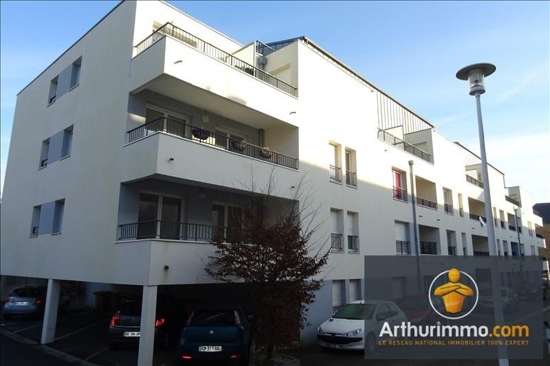 Rental apartment St brieuc 350€ CC - Picture 1