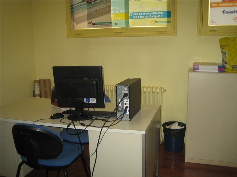 Location local commercial Perigueux 2 460€ HT/HC - Photo 5