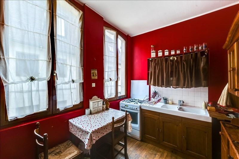 Vente appartement Auxerre 72000€ - Photo 3