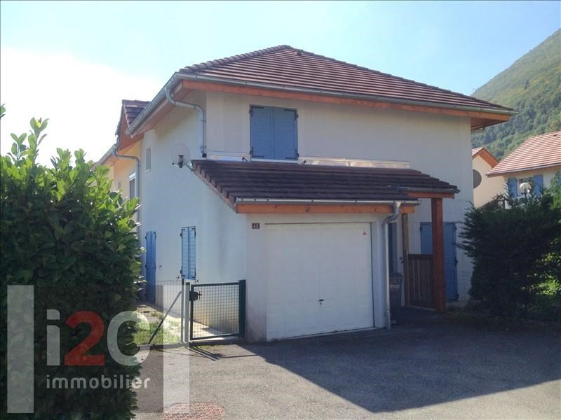 Vente maison / villa Collonges 325 000€ - Photo 1