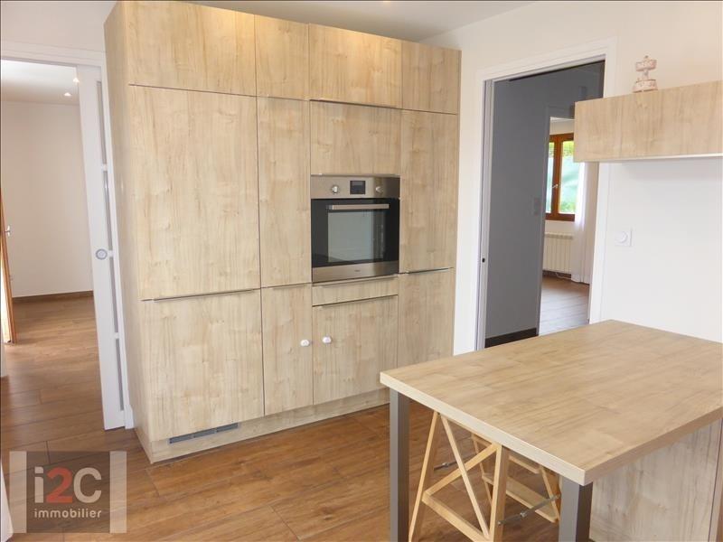 Alquiler  casa Echenevex 3500€ CC - Fotografía 7