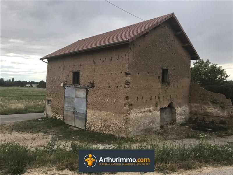 Vente maison / villa St chef 80000€ - Photo 1