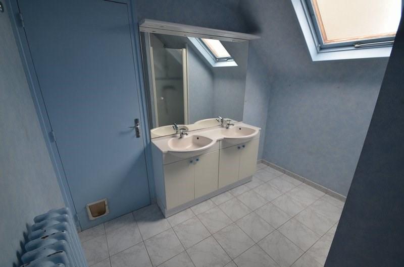 Location appartement St lo 549€ CC - Photo 8