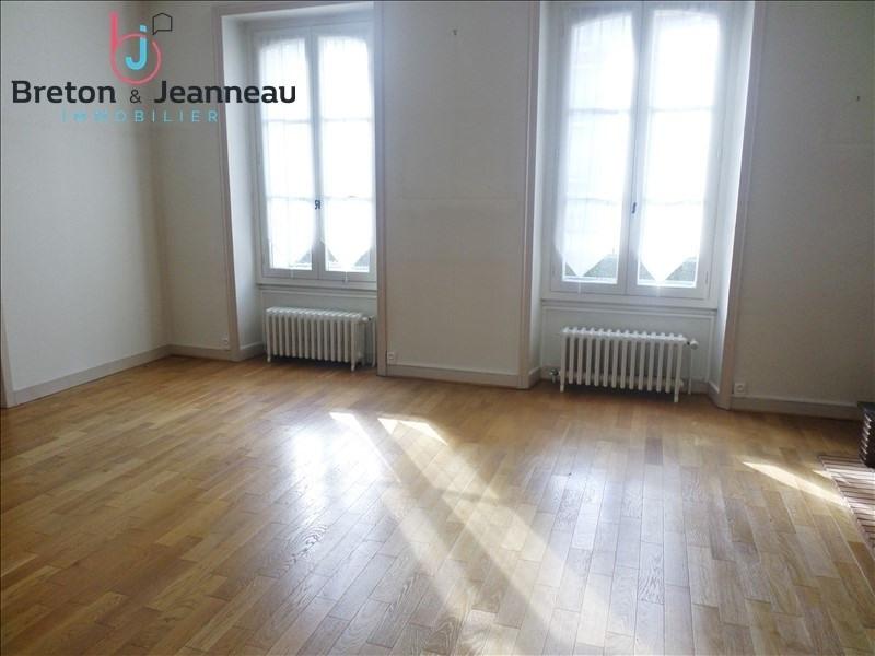Vente maison / villa Laval 322400€ - Photo 3