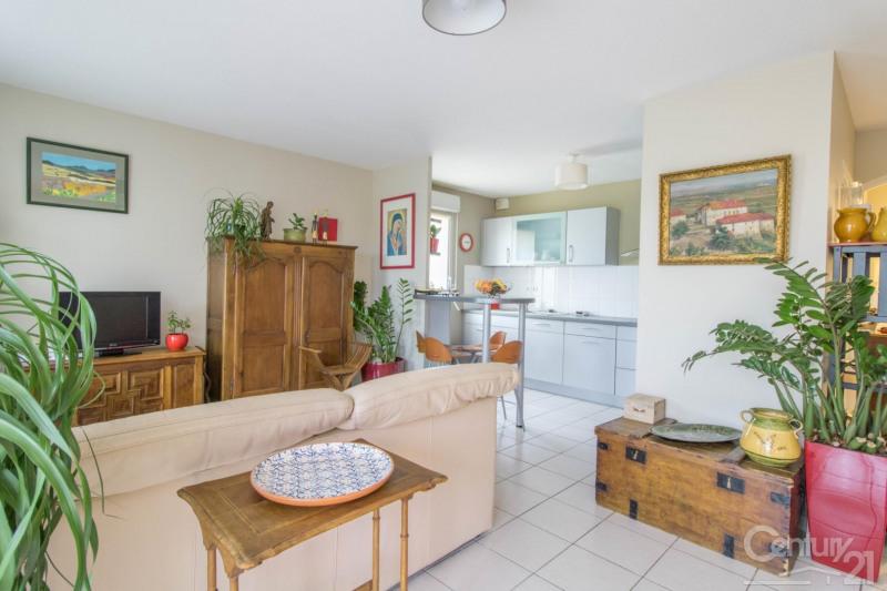 Vente appartement Tournefeuille 266000€ - Photo 3