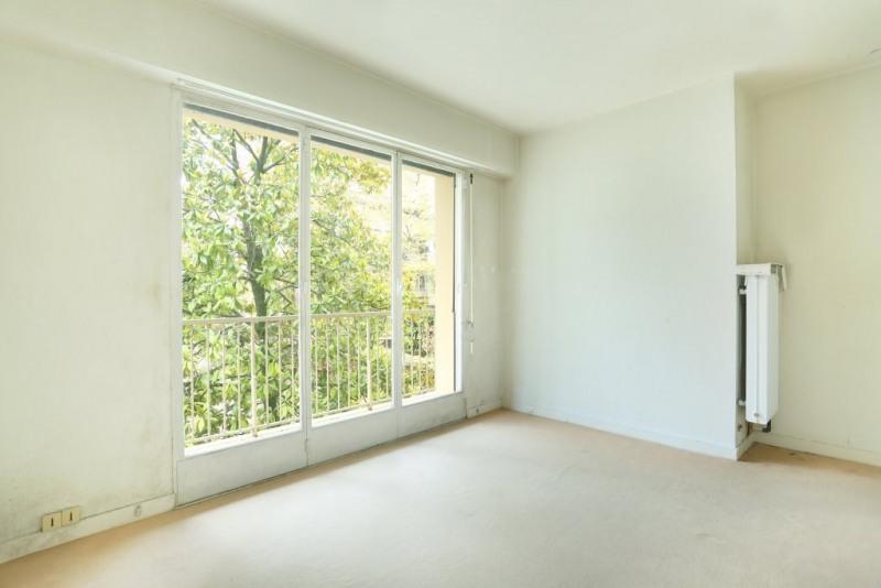 Престижная продажа квартирa Neuilly-sur-seine 822000€ - Фото 2