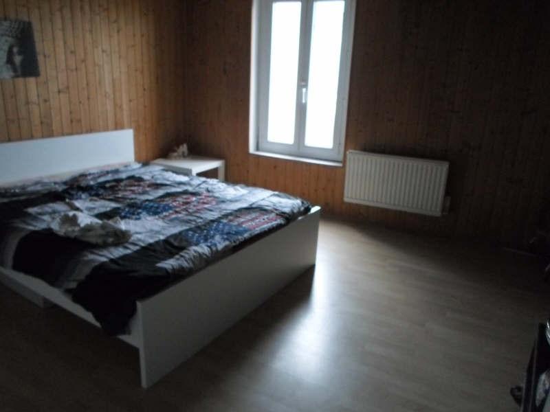 Vente maison / villa Romorantin lanthenay 127200€ - Photo 7