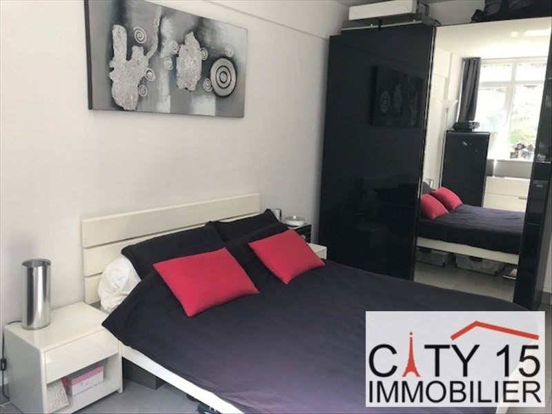 Vente appartement Paris 16ème 485 900€ - Photo 6