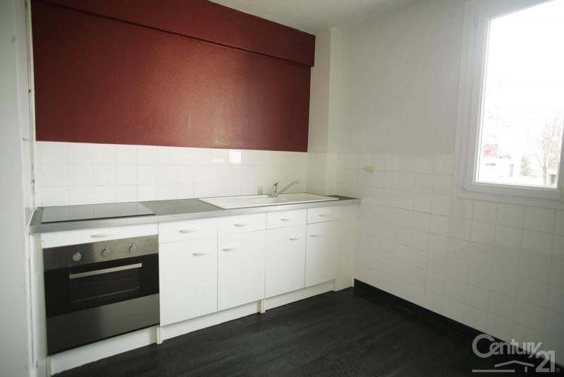Vente appartement 14 82000€ - Photo 1