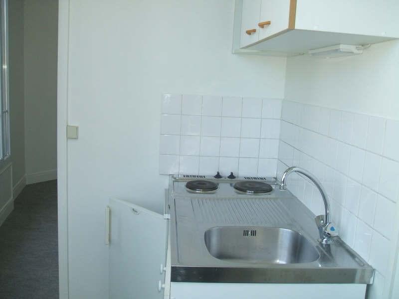 Rental apartment Soissons 322€ CC - Picture 2