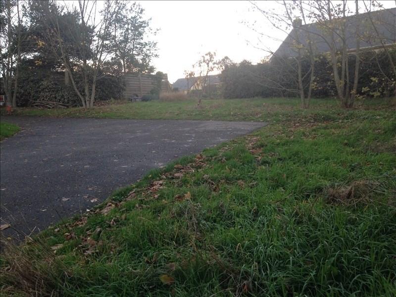 Vente terrain Coueron 74800€ - Photo 1
