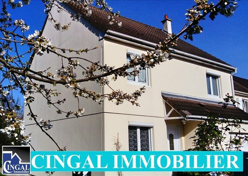 Vente maison / villa Verson 213000€ - Photo 1