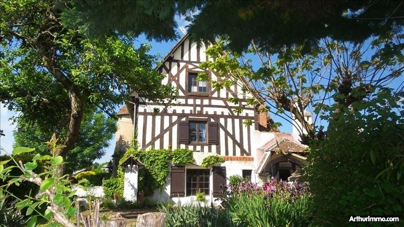 Vente maison / villa Cosne cours sur loire 169000€ - Photo 8