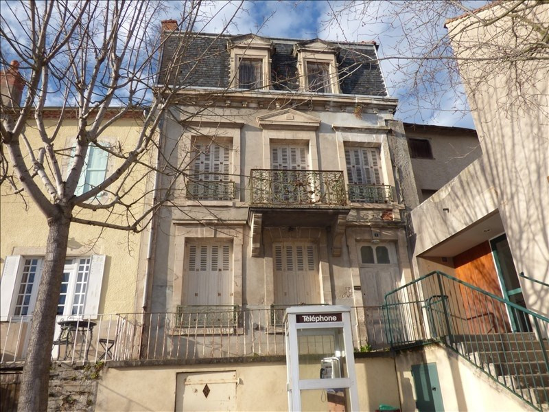 Vente maison / villa Bellenaves 60 000€ - Photo 1