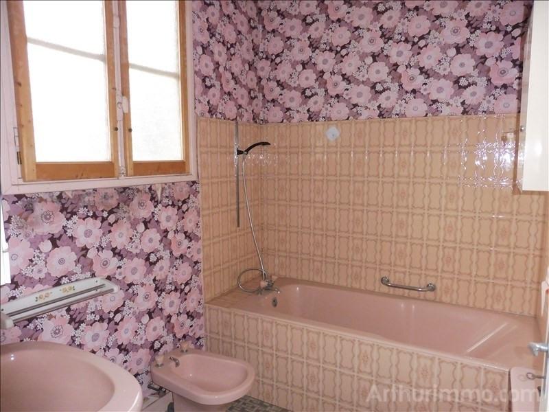 Vente maison / villa Aunay sur odon 59000€ - Photo 4