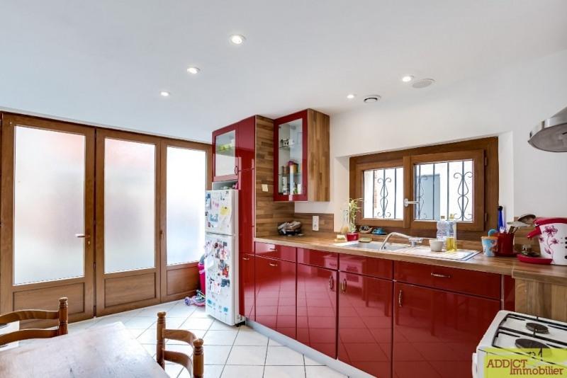 Produit d'investissement maison / villa A 5mn de verfeil 158000€ - Photo 1