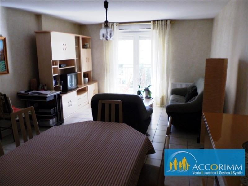 Продажa квартирa Villeurbanne 248000€ - Фото 7