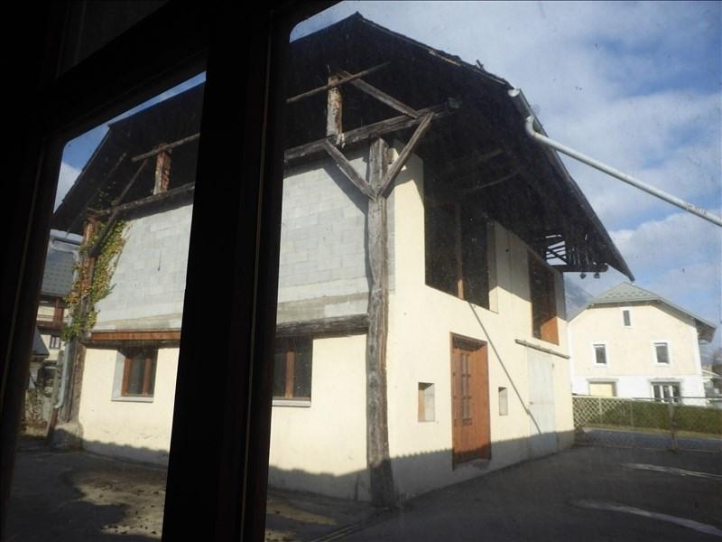 Venta  casa Verrens arvey 126000€ - Fotografía 1