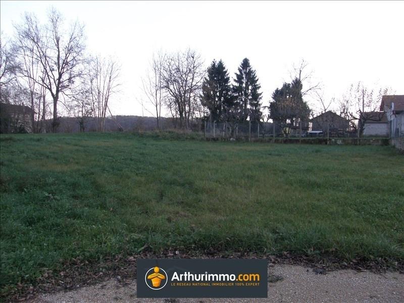 Vente terrain Bourgoin jallieu 69000€ - Photo 4