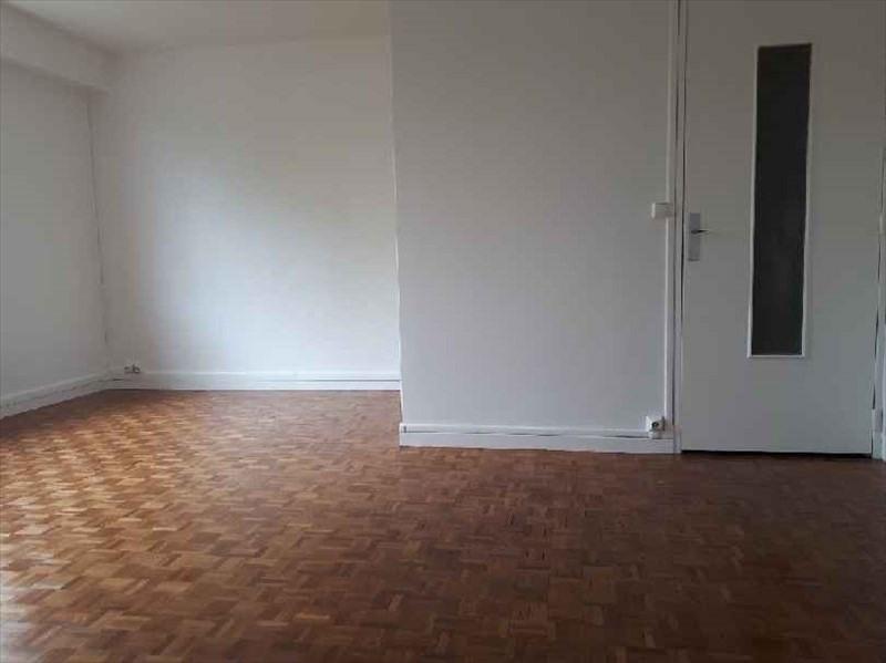 Sale apartment Nogent sur marne 225750€ - Picture 5