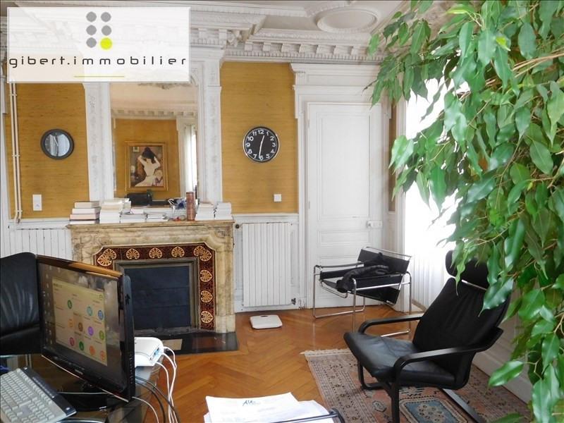 Rental empty room/storage Le puy en velay 650€ HT/HC - Picture 4