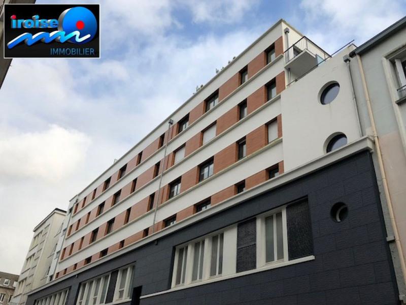 Vente appartement Brest 169500€ - Photo 1
