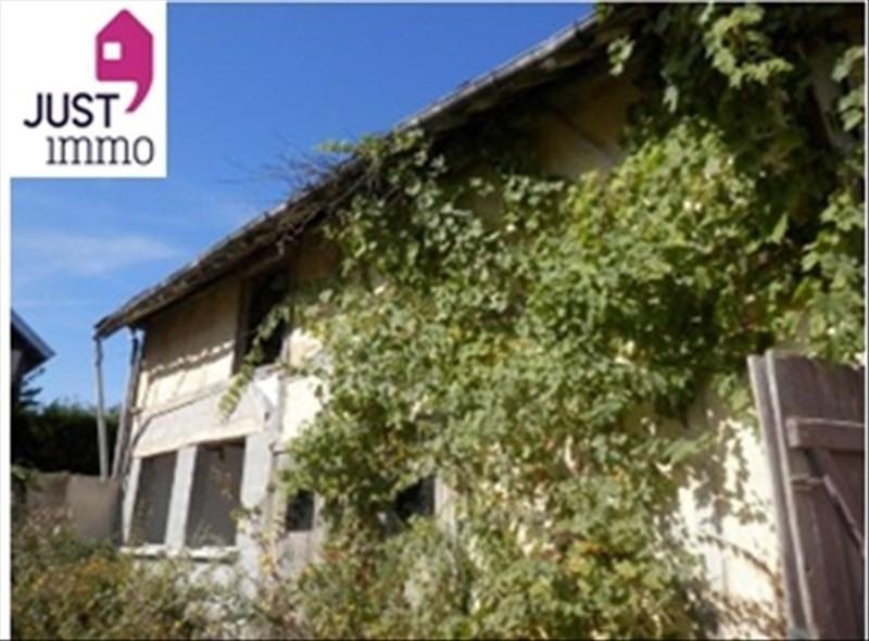 Vente maison / villa Bouilly 60000€ - Photo 4