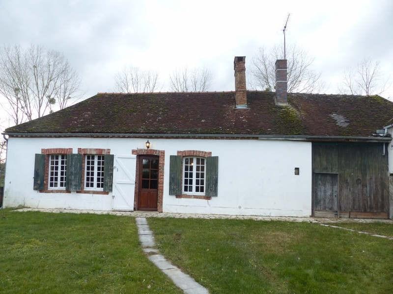 Vente maison / villa Neuvy sautour 93000€ - Photo 9