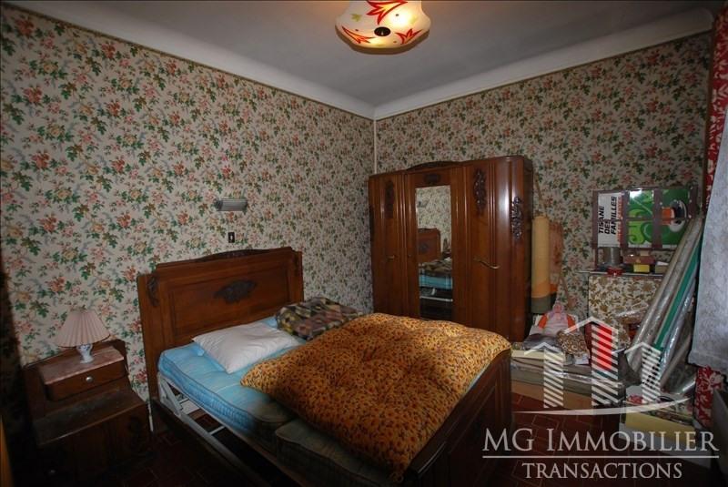 Sale house / villa Montfermeil 198000€ - Picture 7