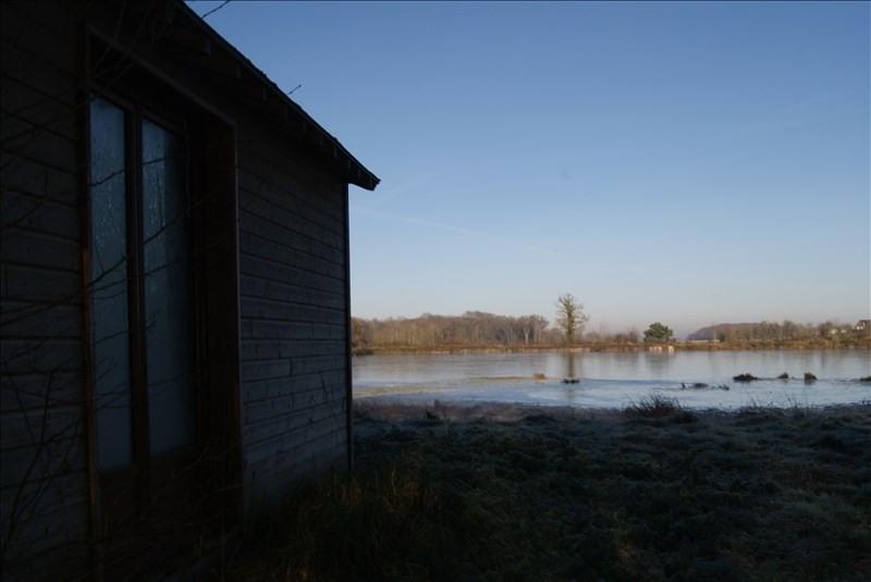 Vente terrain Charny 121000€ - Photo 2