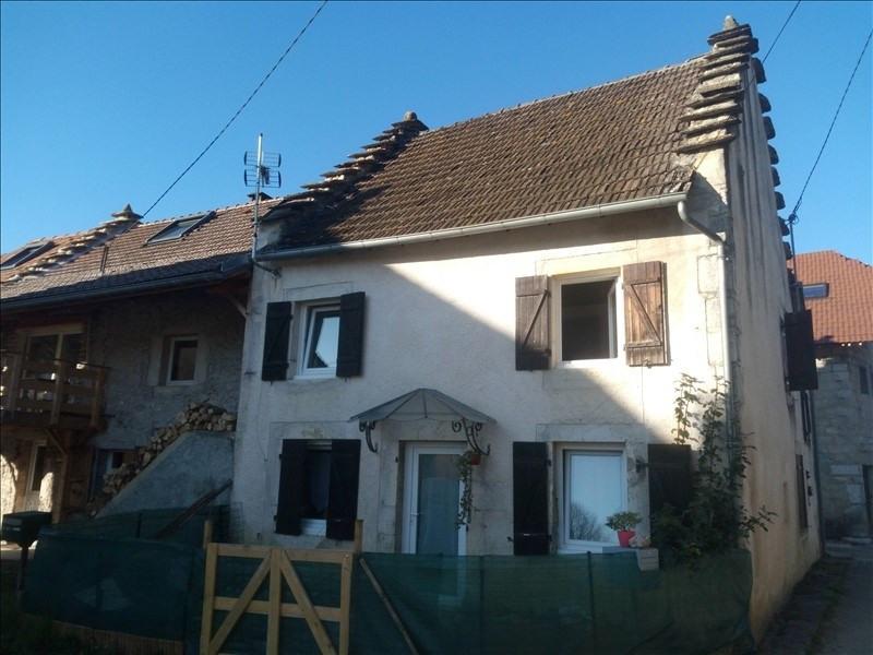 Vente maison / villa Yenne 129400€ - Photo 2