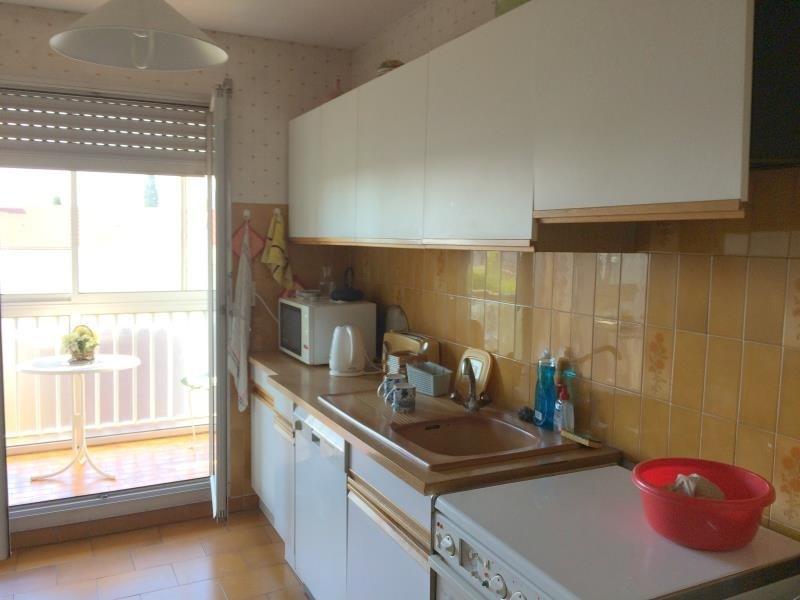 Vente appartement Lunel 129600€ - Photo 4