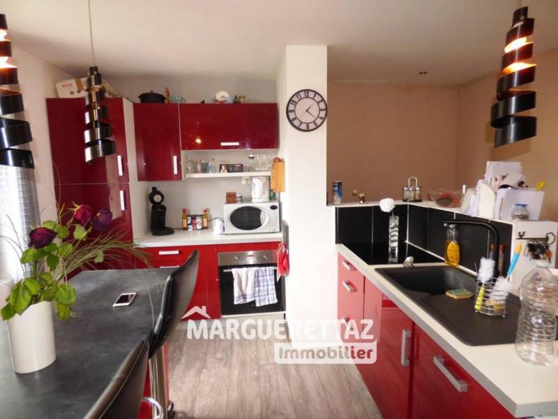 Sale house / villa Marignier 287000€ - Picture 6