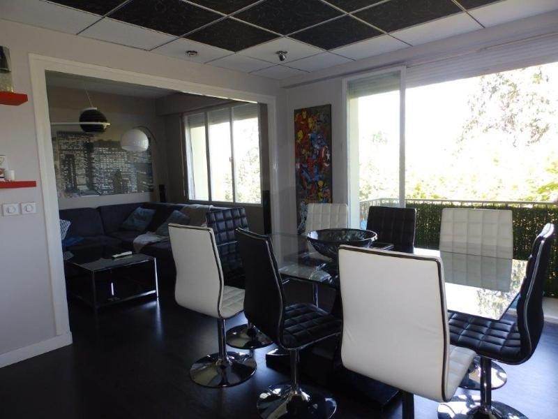 Vente appartement Moulins 93000€ - Photo 1