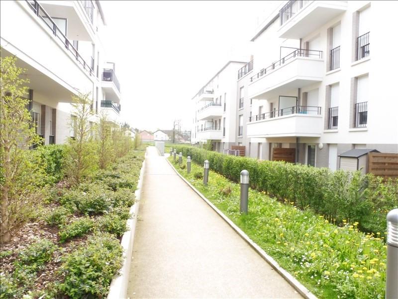 Vente appartement Sarcelles 195000€ - Photo 2