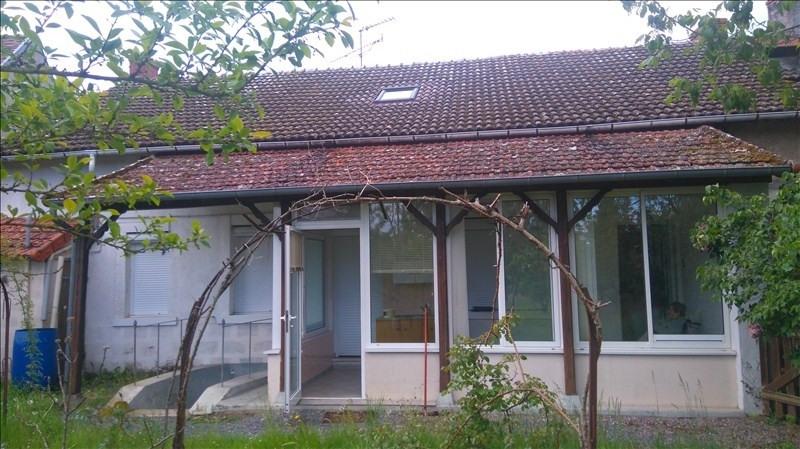 Vente maison / villa Le veurdre 71000€ - Photo 1