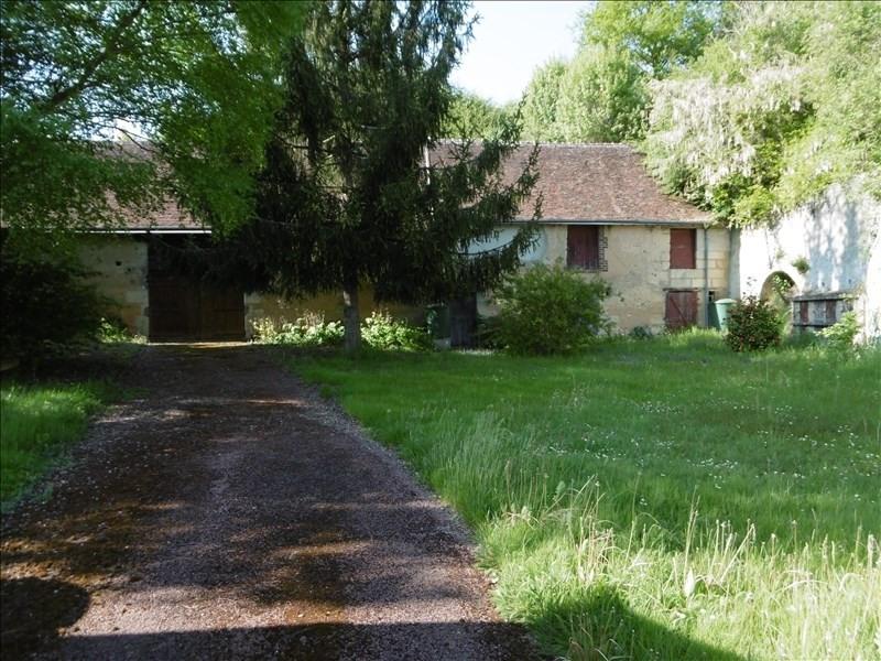 Vente maison / villa Ternay 125500€ - Photo 3