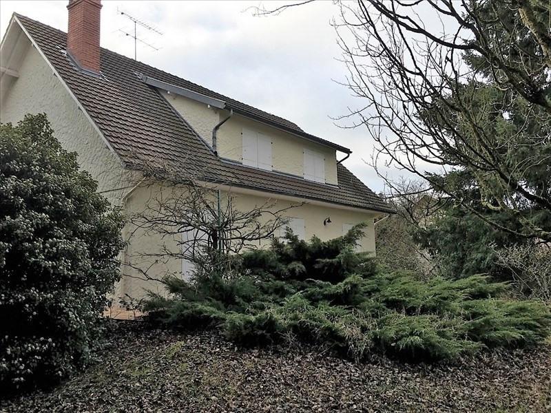 Vente maison / villa Dompierre sur besbre 210000€ - Photo 1