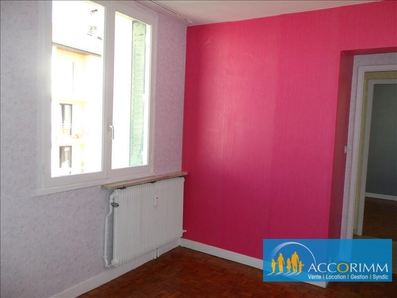 Location appartement Villeurbanne 880€ CC - Photo 5