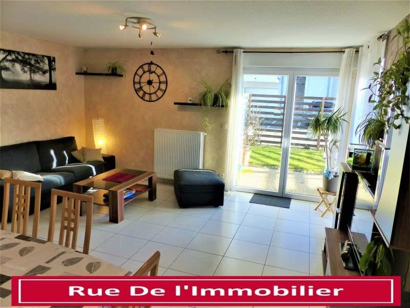 Vente appartement Brumath 231900€ - Photo 3
