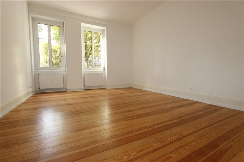 Vente de prestige appartement Strasbourg 588 000€ - Photo 4